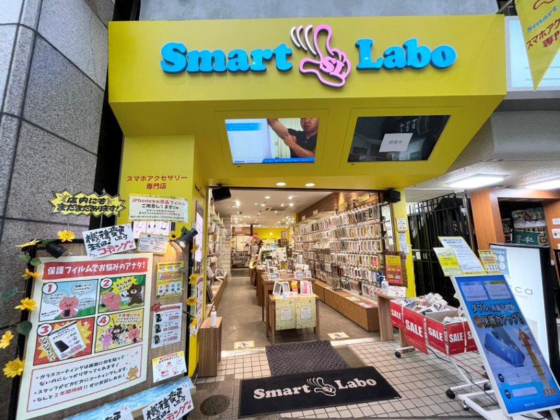 SmartLabo仙台クリスロード