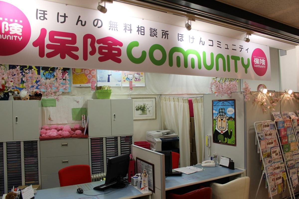 保険コミュニティ 仙台クリスロード店