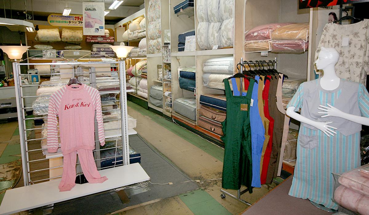 近江屋綿店