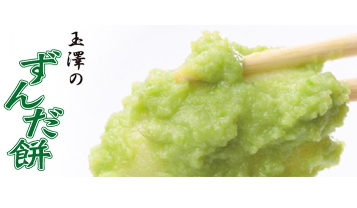 杜の菓匠 玉澤総本店 晴れの菓